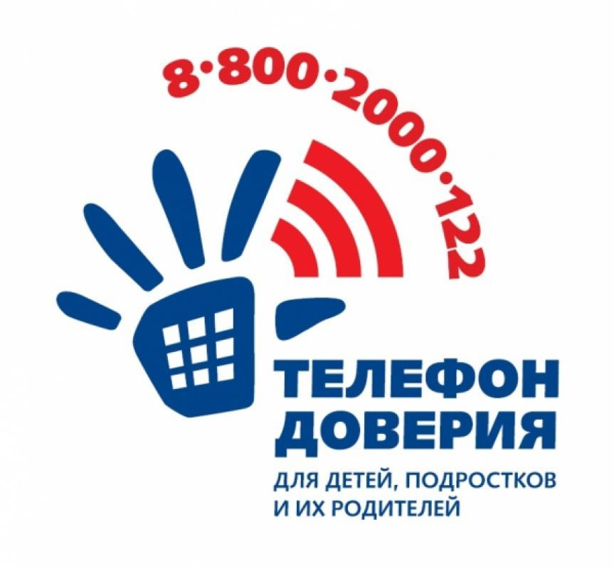 site_tel_dov_01